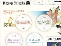 Discover Shiretoko