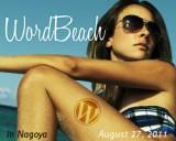 WordBeach Nagoya