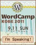 WordCamp Kobe