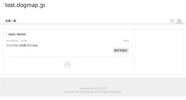 スクリーンショット(2014-03-20 20.24.45)